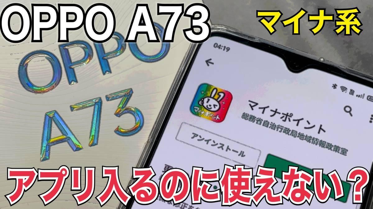 f:id:Azusa_Hirano:20201201042309j:plain