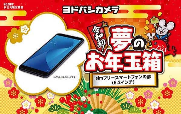 f:id:Azusa_Hirano:20201203053325j:plain