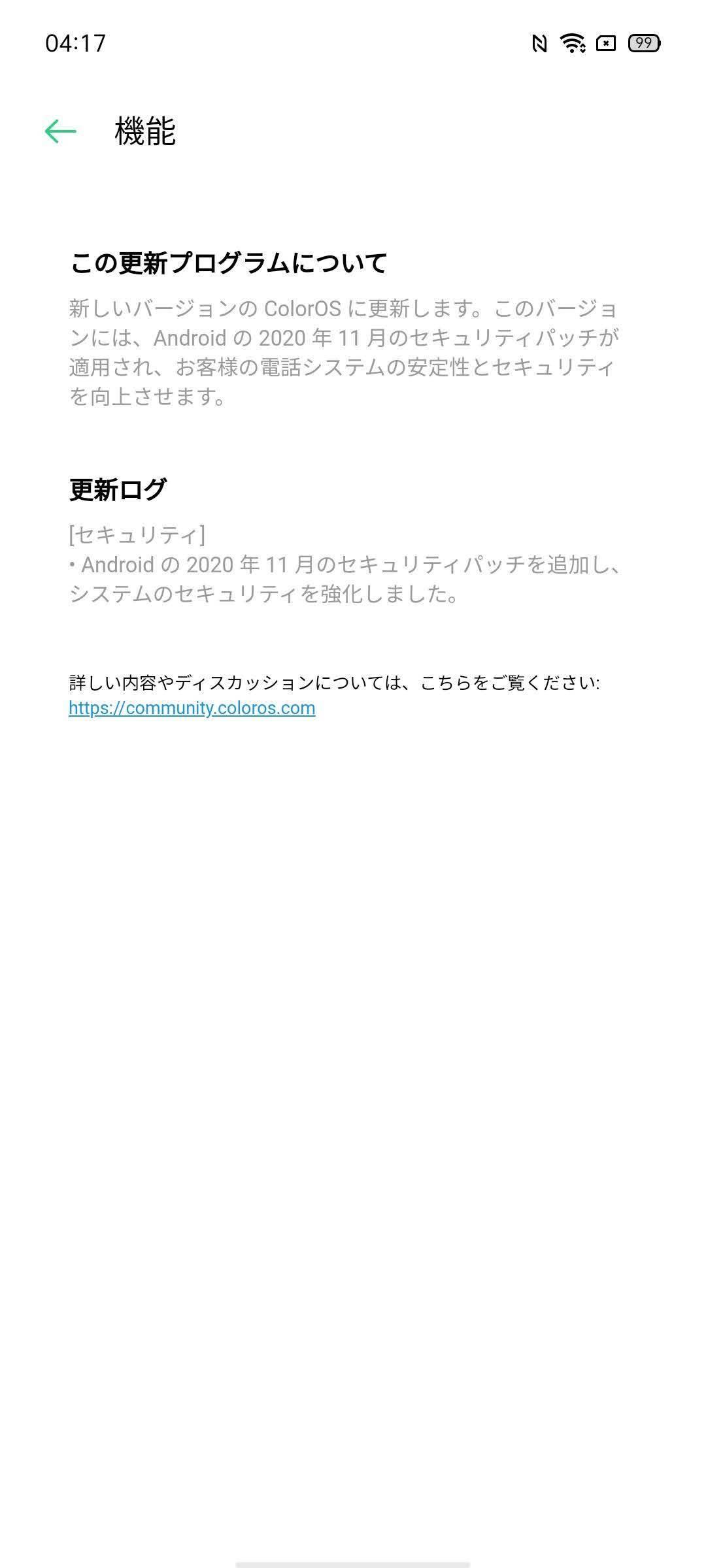f:id:Azusa_Hirano:20201204085056j:plain