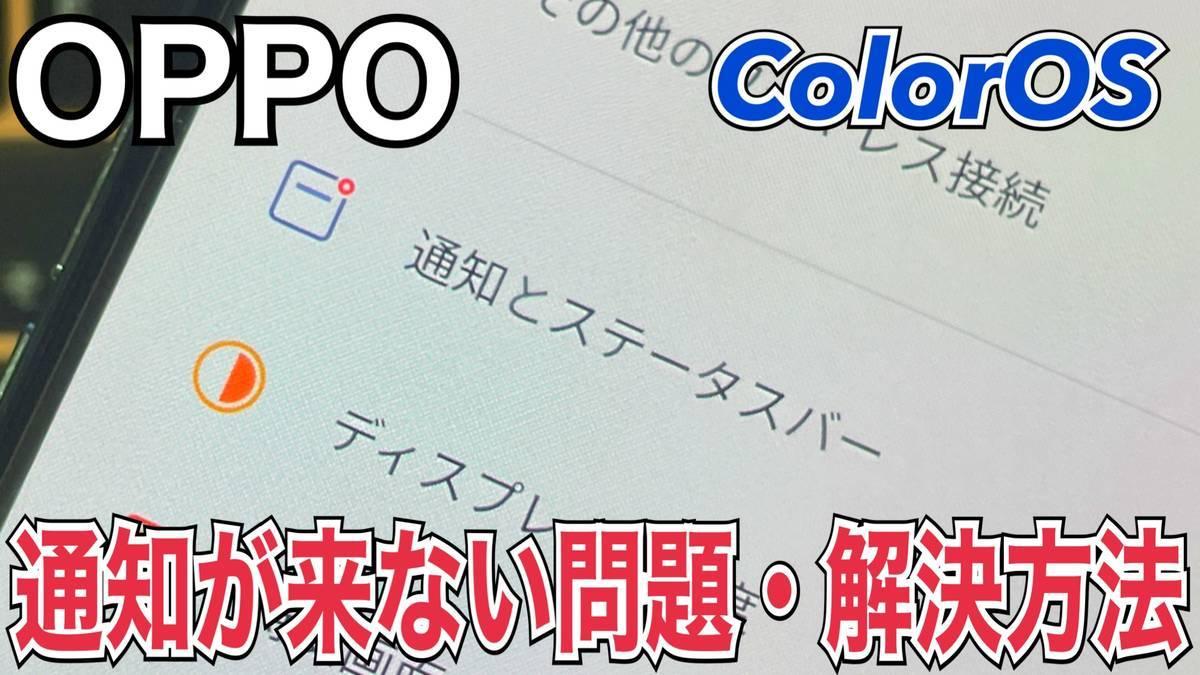 f:id:Azusa_Hirano:20201204093253j:plain