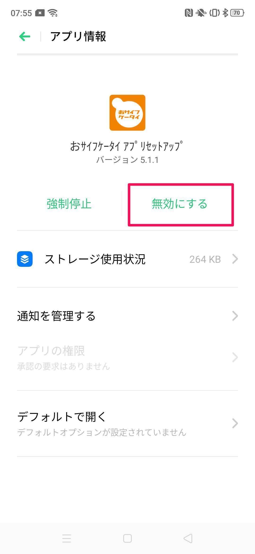 f:id:Azusa_Hirano:20201206080403j:plain