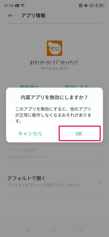 f:id:Azusa_Hirano:20201206080408j:plain