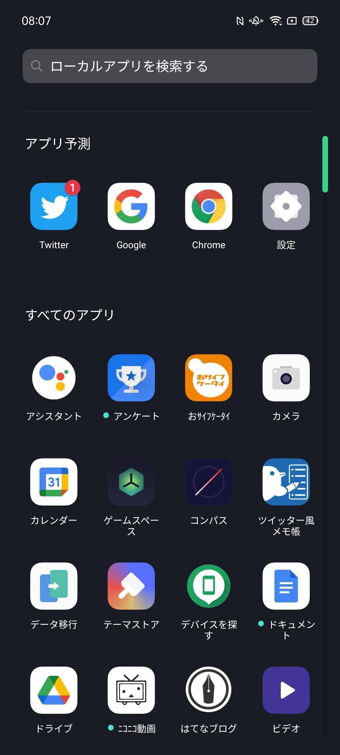 f:id:Azusa_Hirano:20201206081046j:plain