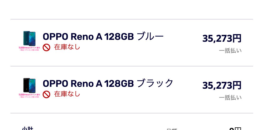 f:id:Azusa_Hirano:20201206231023p:plain