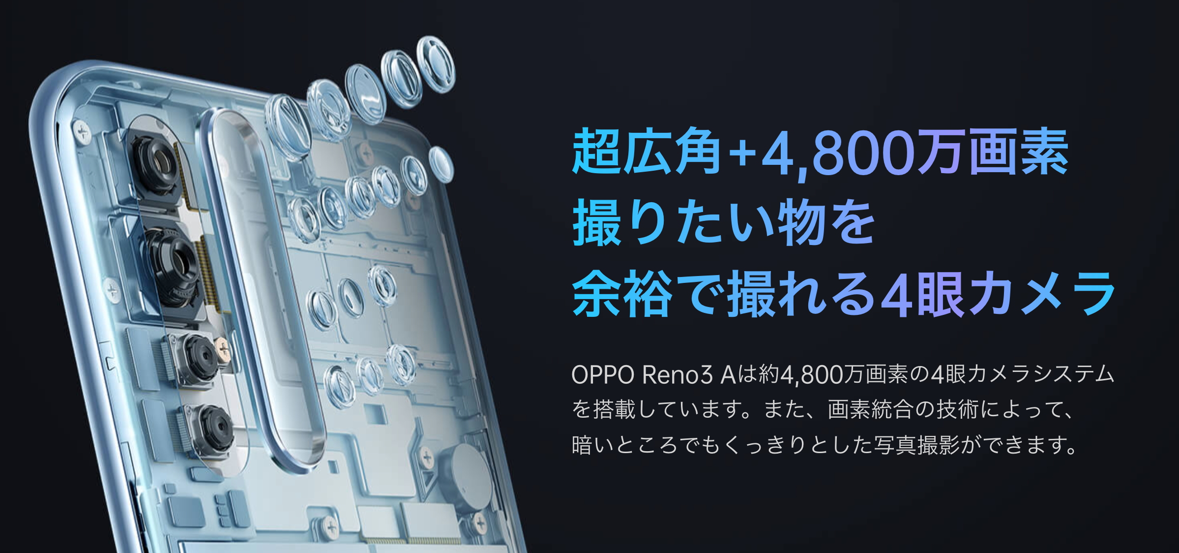 f:id:Azusa_Hirano:20201208114856p:plain