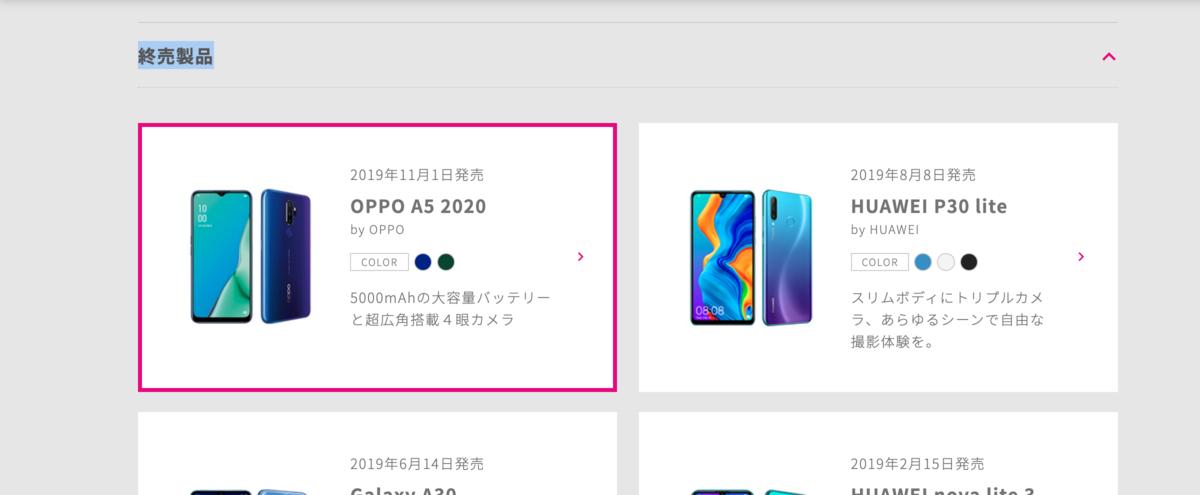 f:id:Azusa_Hirano:20201208164611p:plain
