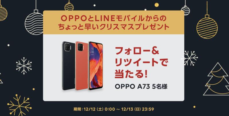 f:id:Azusa_Hirano:20201213063311p:plain