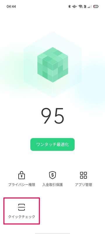 f:id:Azusa_Hirano:20201215050448j:plain