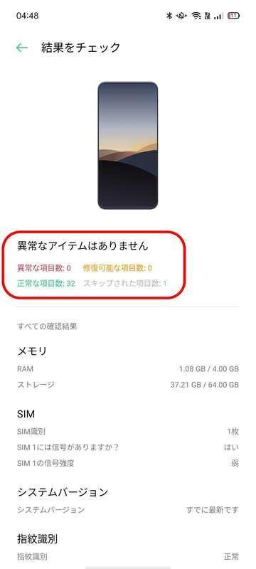 f:id:Azusa_Hirano:20201215050509j:plain