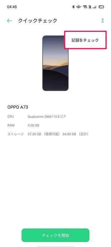 f:id:Azusa_Hirano:20201215050522j:plain