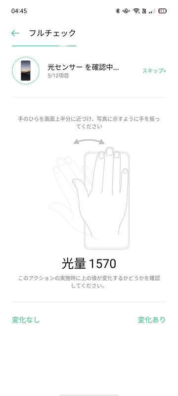 f:id:Azusa_Hirano:20201215050537j:plain