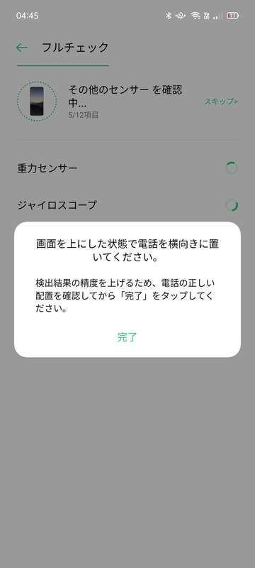 f:id:Azusa_Hirano:20201215050542j:plain