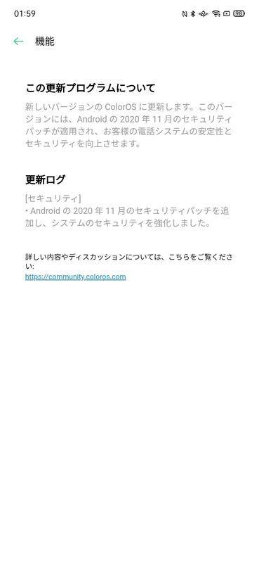 f:id:Azusa_Hirano:20201216021615j:plain