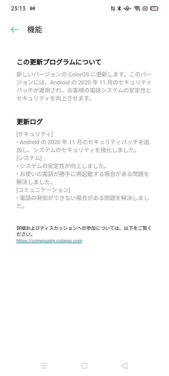 f:id:Azusa_Hirano:20201216050810j:plain