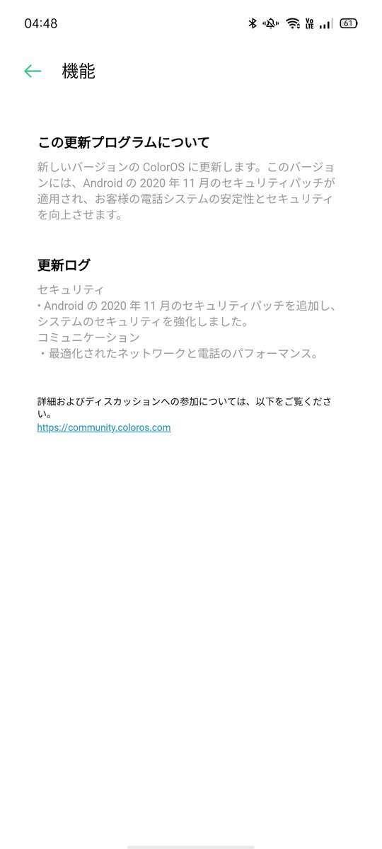 f:id:Azusa_Hirano:20201217052532j:plain