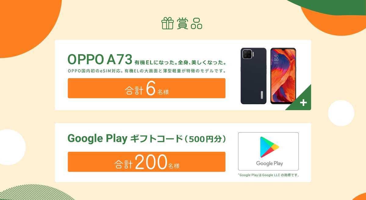 f:id:Azusa_Hirano:20201218095916j:plain