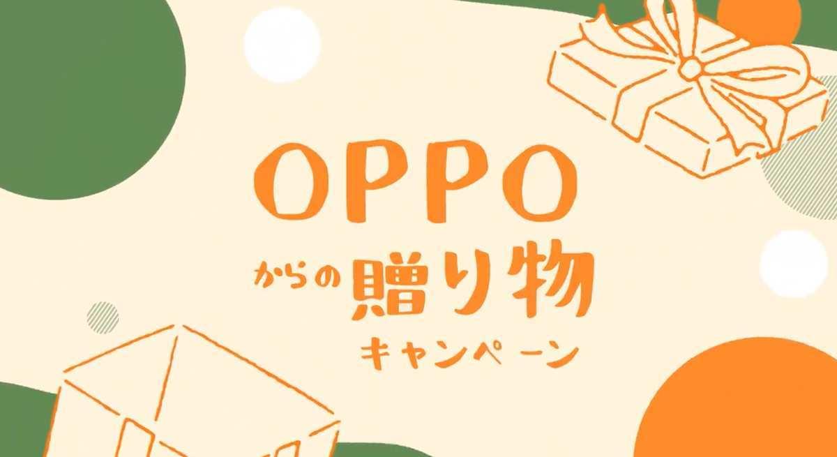 f:id:Azusa_Hirano:20201218101112j:plain