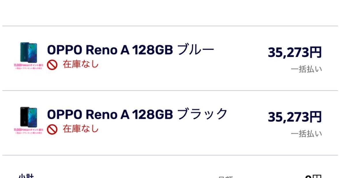 f:id:Azusa_Hirano:20201219053601j:plain