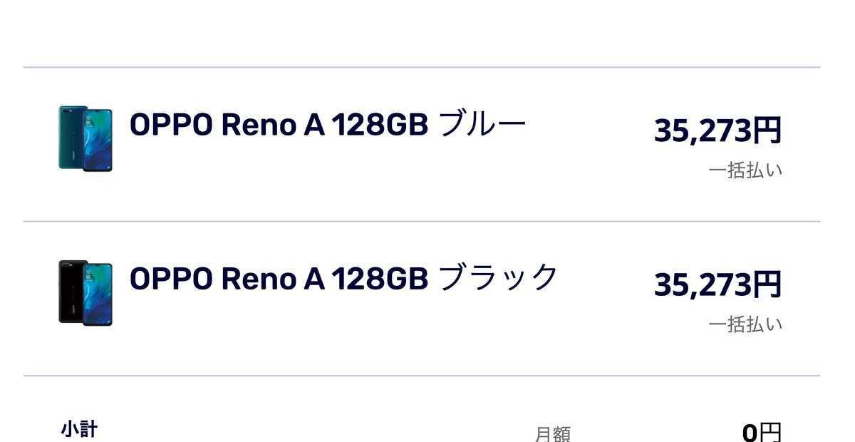 f:id:Azusa_Hirano:20201219053607j:plain