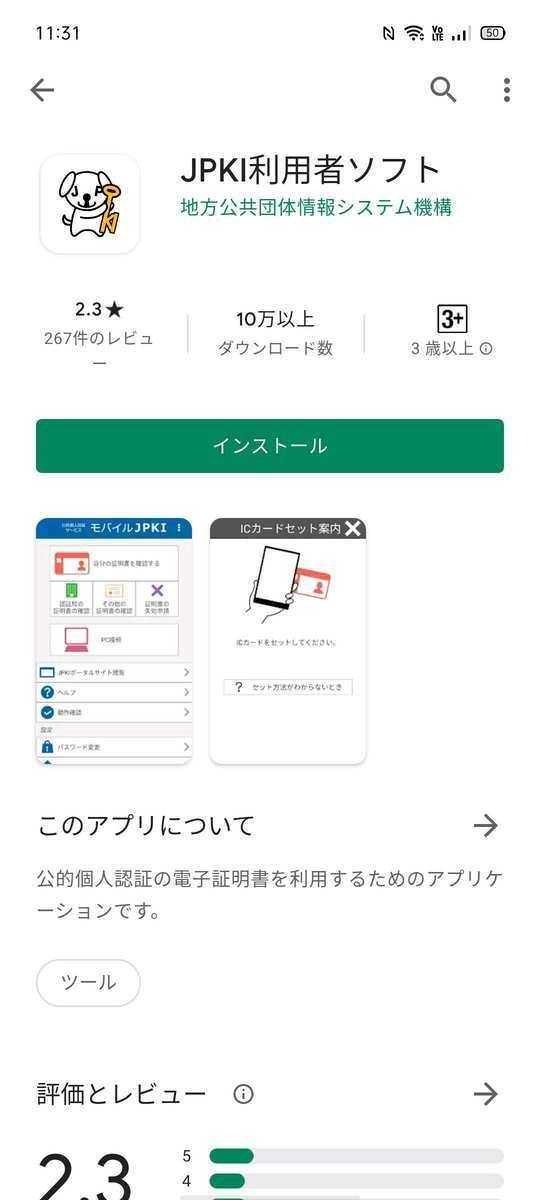 f:id:Azusa_Hirano:20201226113402j:plain