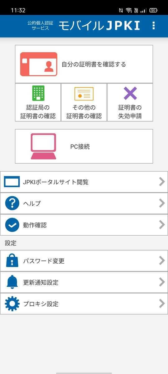 f:id:Azusa_Hirano:20201226113411j:plain