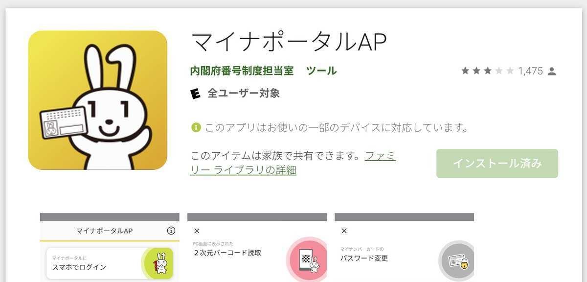f:id:Azusa_Hirano:20201226115105j:plain