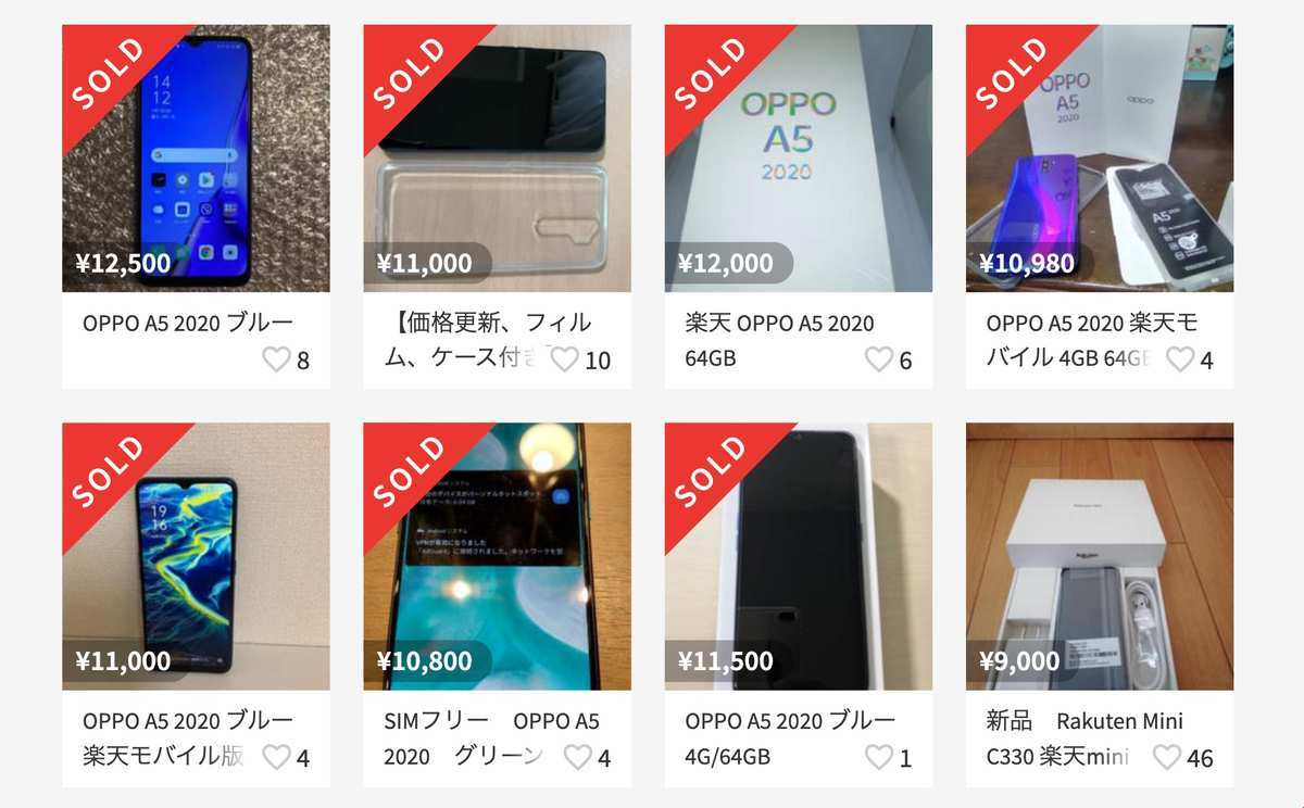 f:id:Azusa_Hirano:20210102061226j:plain