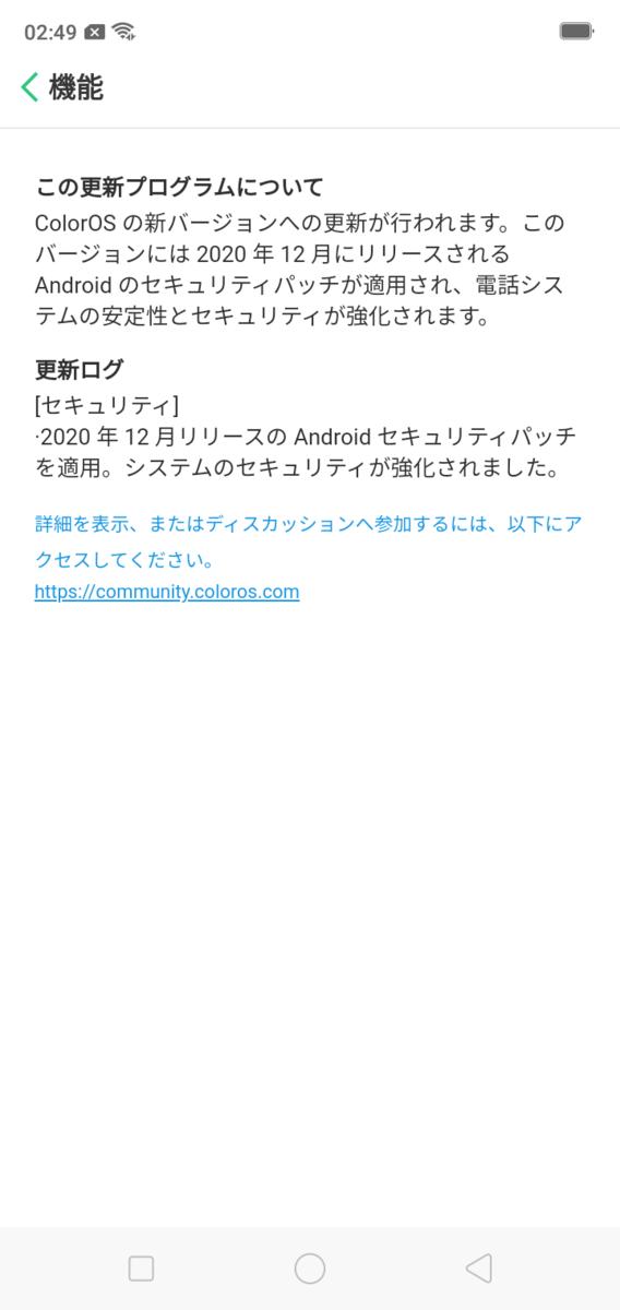 f:id:Azusa_Hirano:20210107061156p:plain