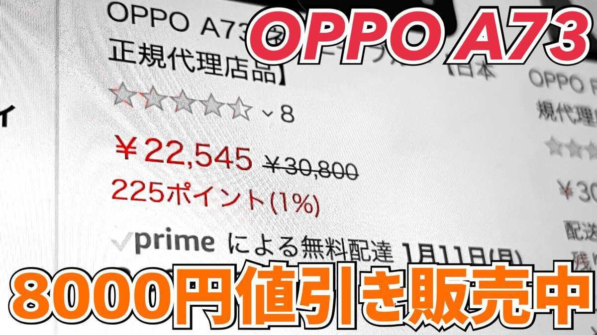 f:id:Azusa_Hirano:20210109091258j:plain