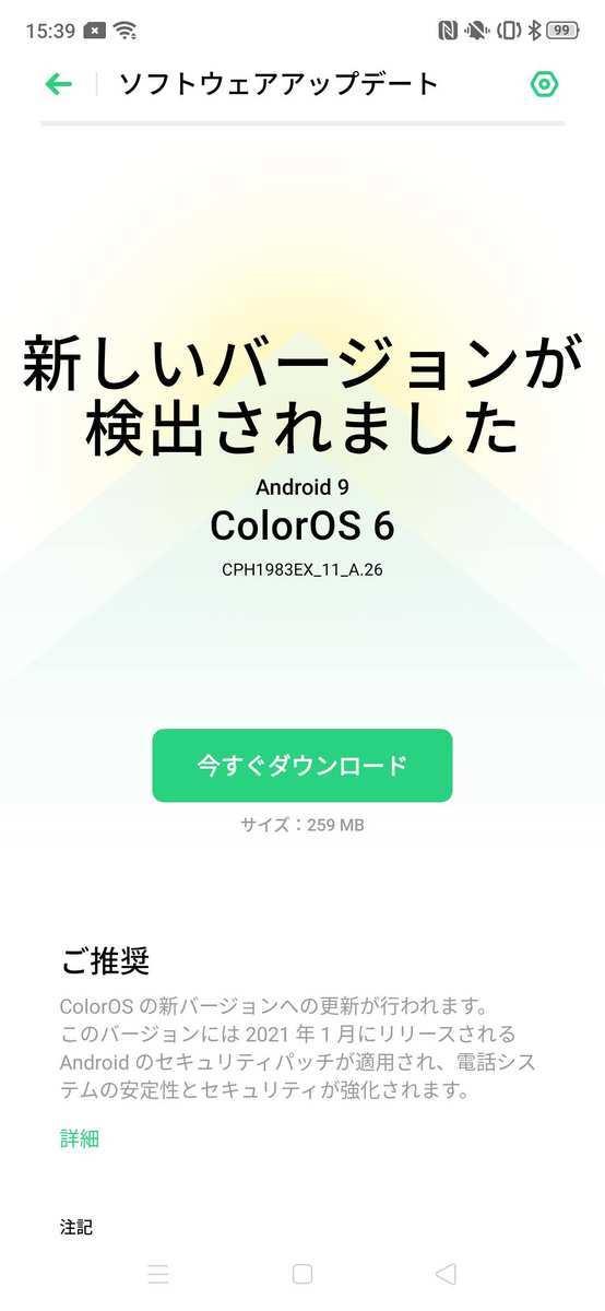 f:id:Azusa_Hirano:20210113082829j:plain