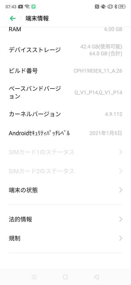 f:id:Azusa_Hirano:20210113082835j:plain