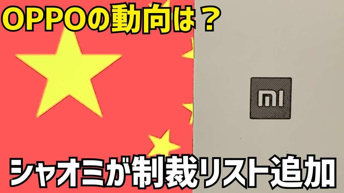 f:id:Azusa_Hirano:20210115105811j:plain