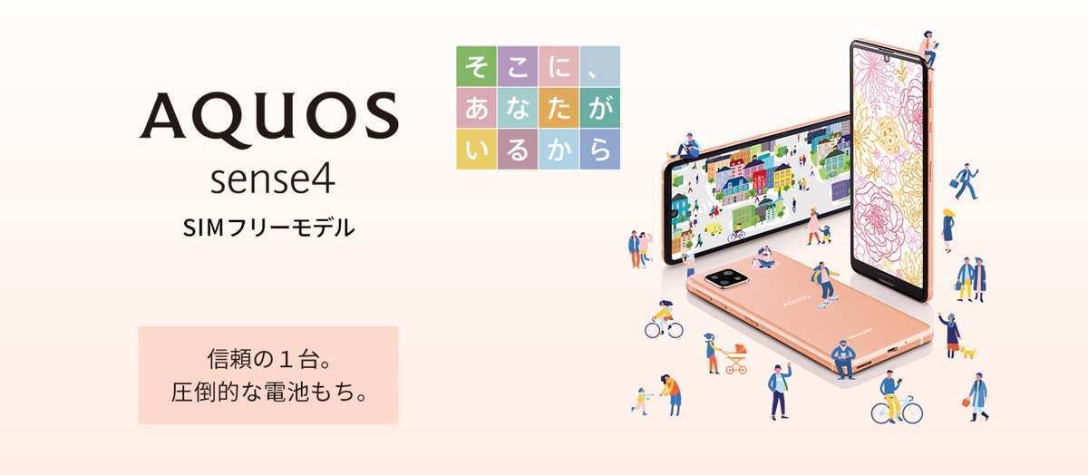 f:id:Azusa_Hirano:20210117234105j:plain