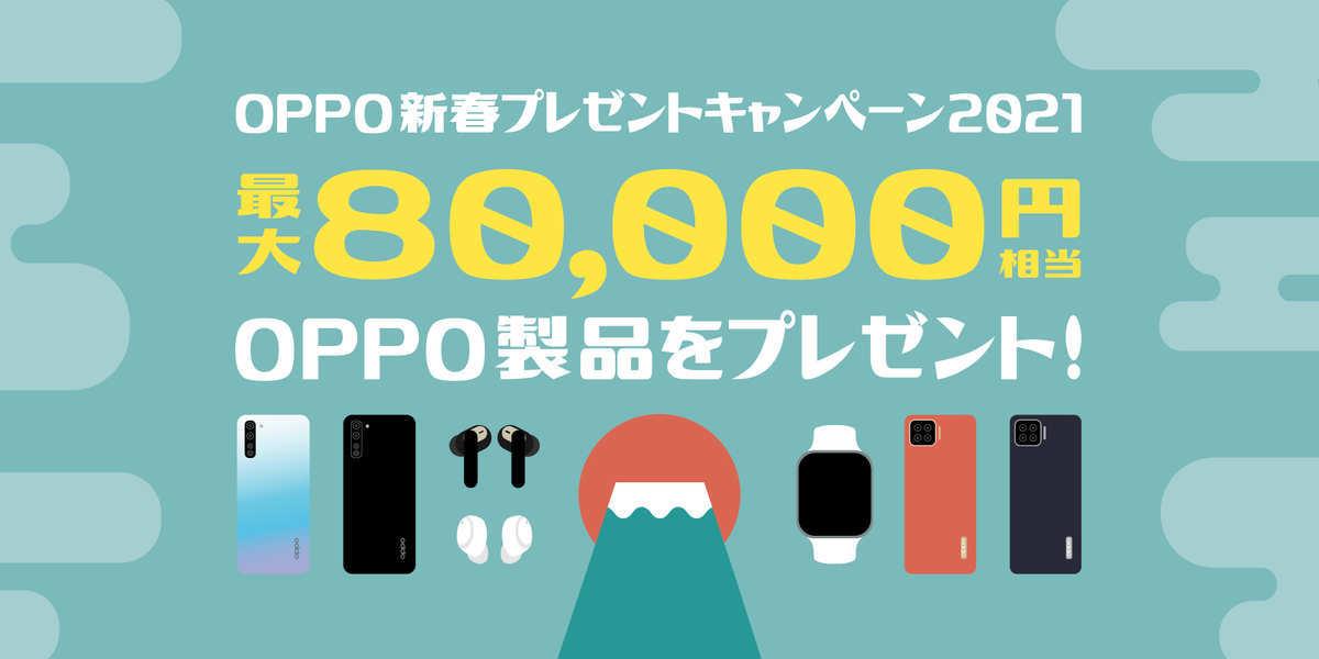 f:id:Azusa_Hirano:20210121000622j:plain