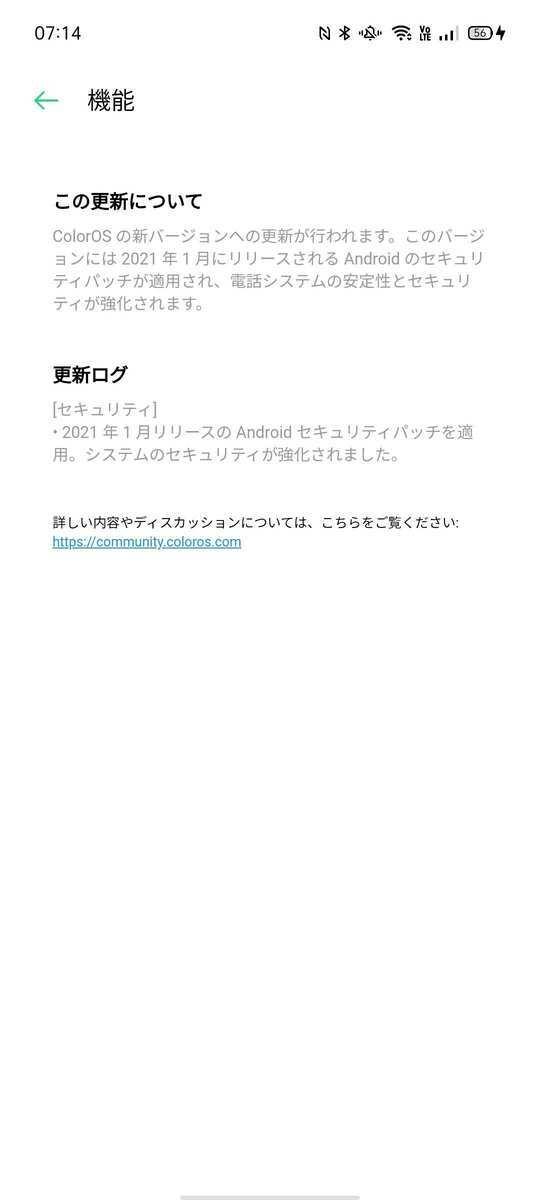 f:id:Azusa_Hirano:20210123072617j:plain