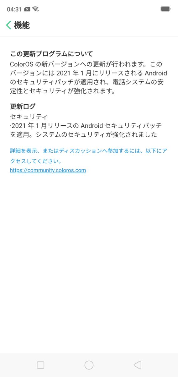 f:id:Azusa_Hirano:20210129053230p:plain