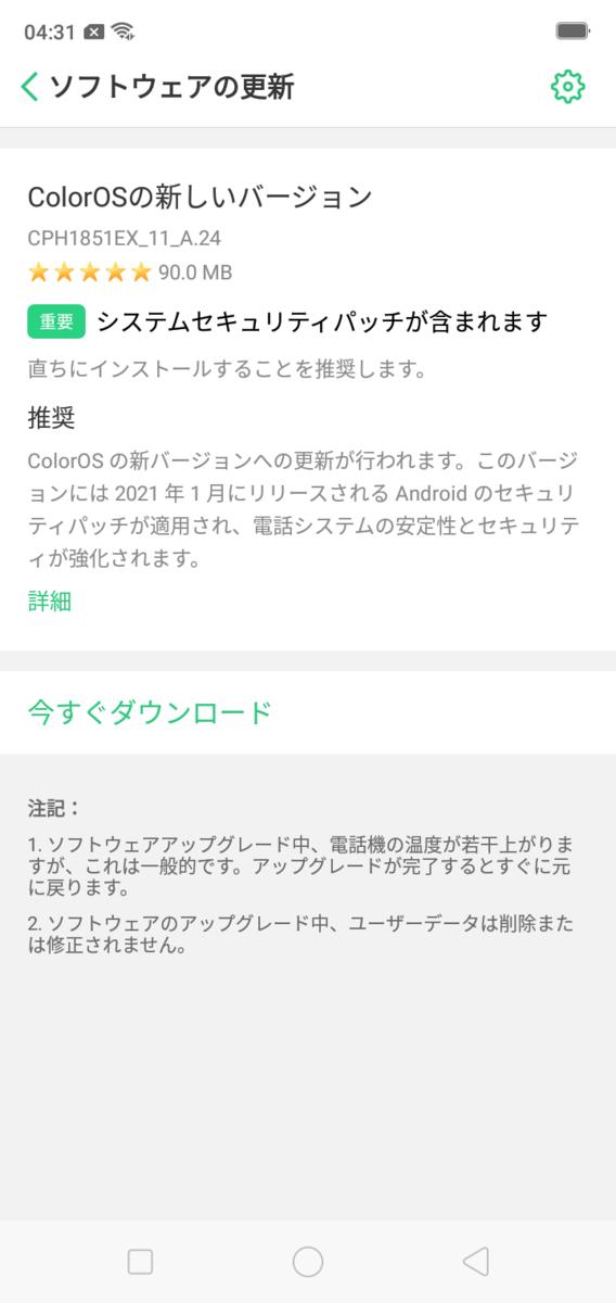 f:id:Azusa_Hirano:20210129053234p:plain