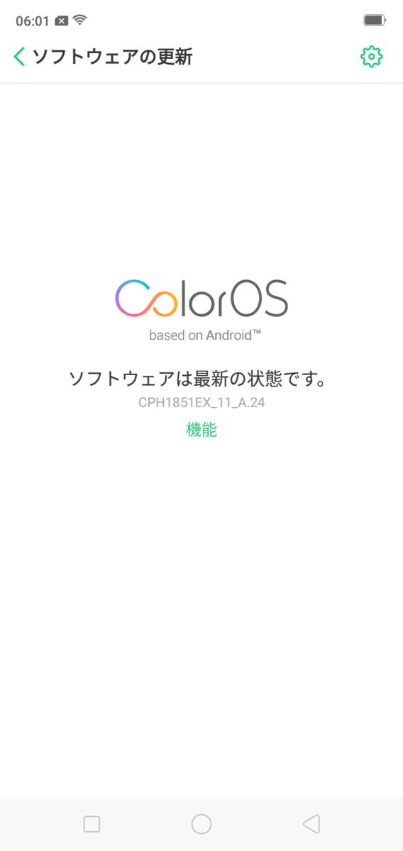f:id:Azusa_Hirano:20210129053239p:plain