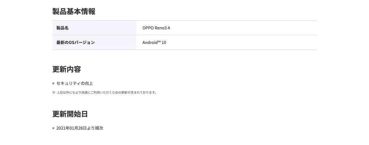 f:id:Azusa_Hirano:20210201081952j:plain