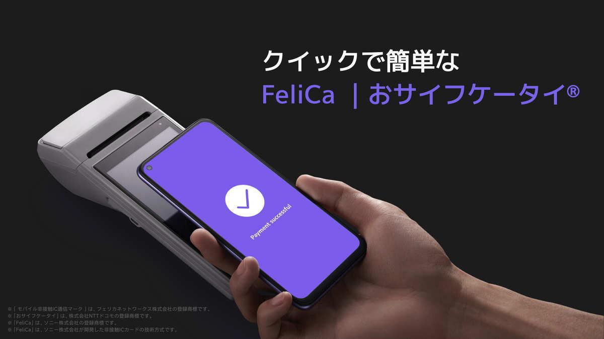 f:id:Azusa_Hirano:20210203074503j:plain