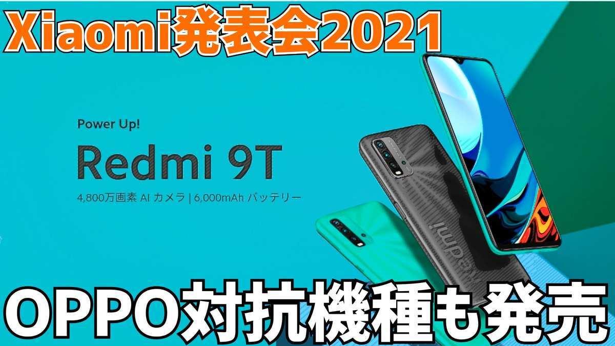 f:id:Azusa_Hirano:20210203093228j:plain