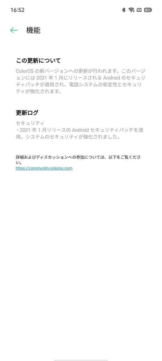 f:id:Azusa_Hirano:20210204171011j:plain