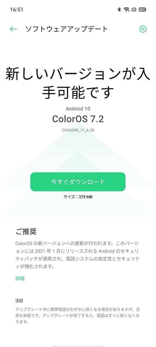 f:id:Azusa_Hirano:20210204171038j:plain