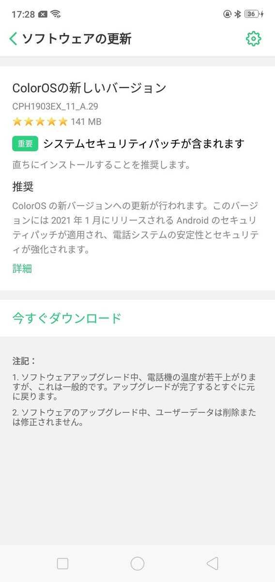 f:id:Azusa_Hirano:20210204173852j:plain