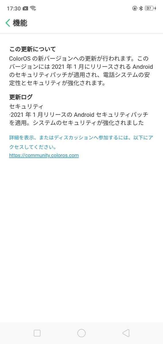 f:id:Azusa_Hirano:20210204173857j:plain