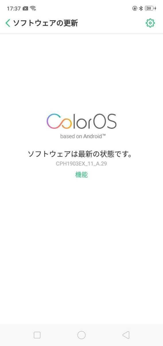 f:id:Azusa_Hirano:20210204173902j:plain