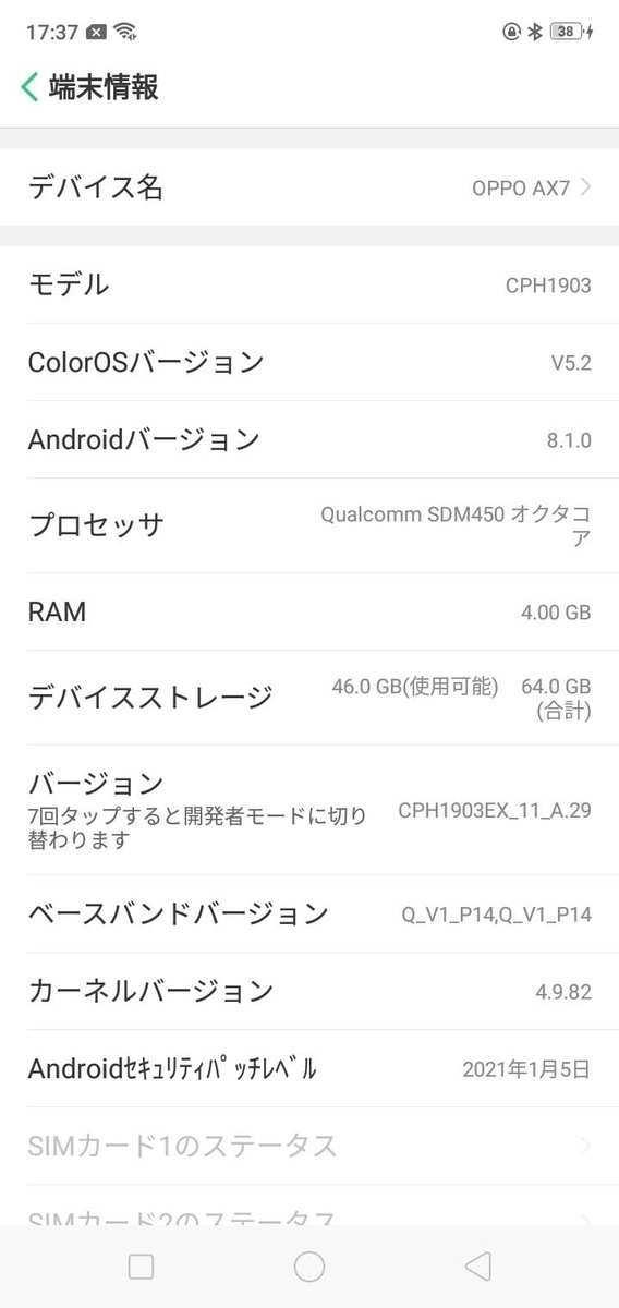 f:id:Azusa_Hirano:20210204173908j:plain