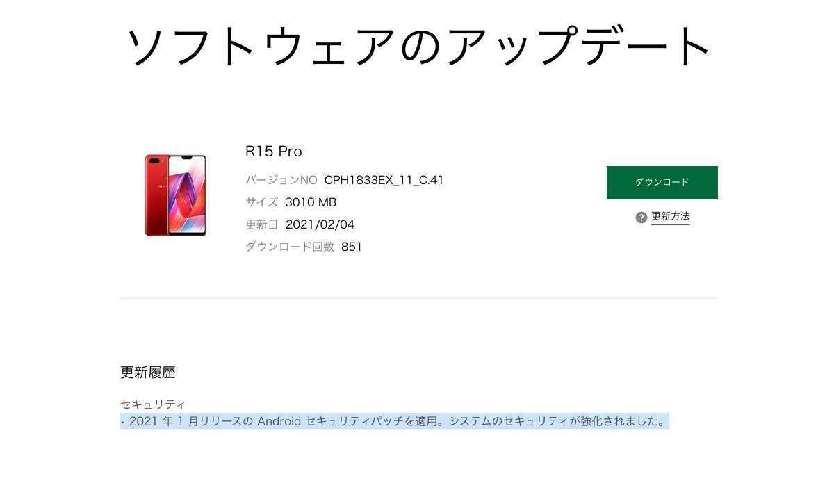 f:id:Azusa_Hirano:20210208103613j:plain
