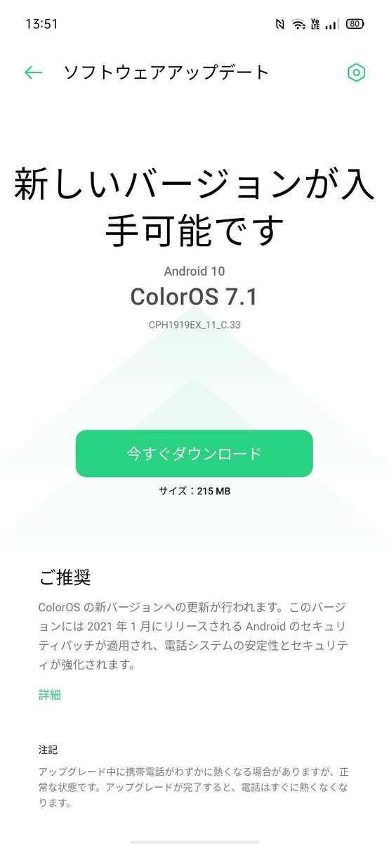 f:id:Azusa_Hirano:20210211113229j:plain