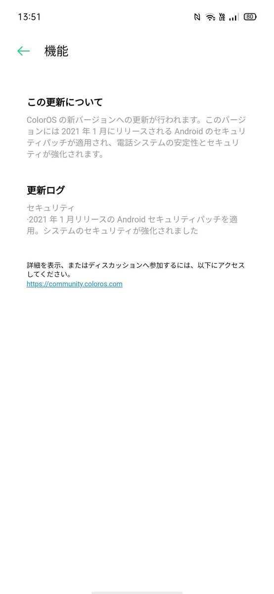 f:id:Azusa_Hirano:20210211113234j:plain